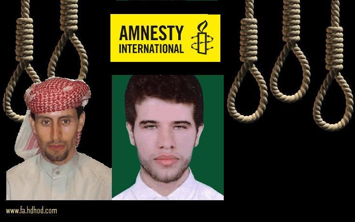 دو معلم عرب در خطر اعدام!