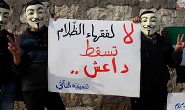 القاعده سوریه دهها نفر را در رقه اعدام کرد