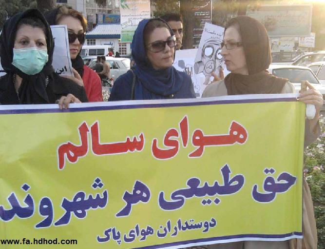 تداوم آلودگی هوای ایران در روز هوای پاک