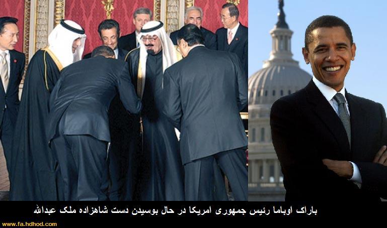 دیدار اوباما از عربستان سعودی در ماه مارس و گفتگو با ملک عبدالله در باره ایران و سوریه