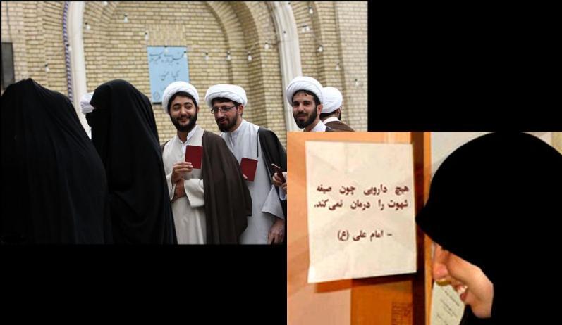 سایت قانون آنلاین: اینجا تهران است: صیغه ساعتی 100 هزار تومان