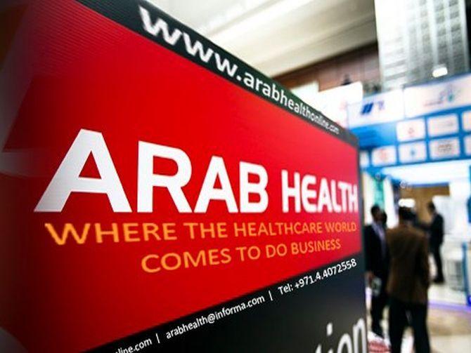کشور امارات متحده عربی مانع مشارکت هیئت ایرانی در یک کنفرانس بین المللی شد