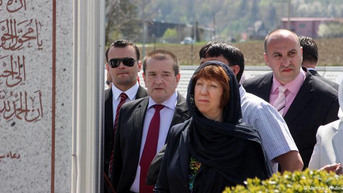 کاترین اشتون، بعنوان نماینده دیپلماسی اروپا، شنبه وارد تهران می شود