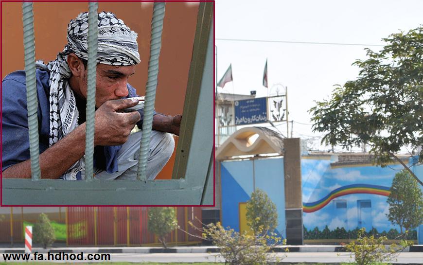 ابراز نگرانی نسبت به وضعیت زندانیان بیمار در ایران