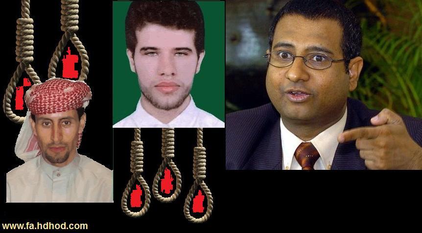 احمد شهید گزارشگر ويژه ملل متحد با اشاره به اعدام وحبس فعالان فرهنگی عرب موسسه الحوار بر نقض وخيم حقوق بشر در ايران تأکید مجدد کرد