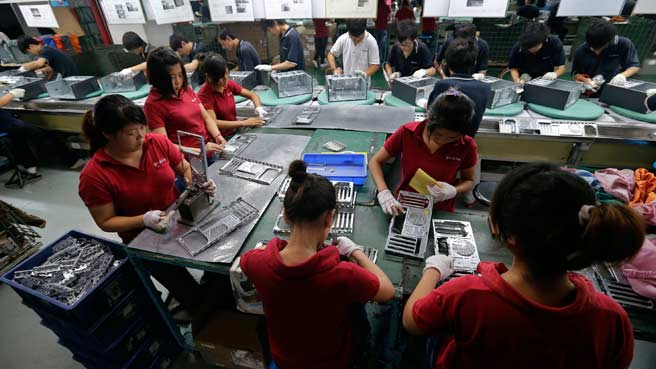 چین یک تریلیون دلار بدهی خارجی دارد