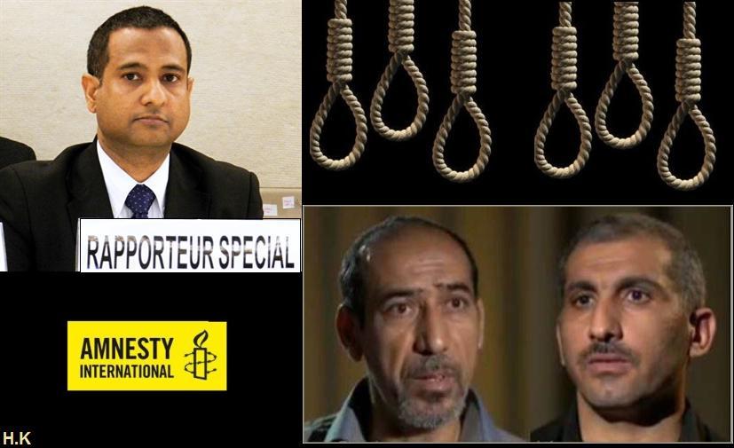 ماموریت احمد شهید برای ایران یکسال تمدید شد
