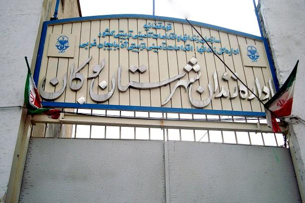پنج عضو «کمیته هماهنگی» به ۱۳ سال حبس تعزیری محکوم شدند