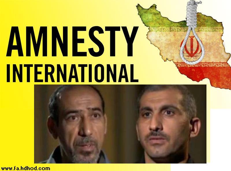درخواست فوری از گزارشگران سازمان ملل متحد برای نجات زندانیان عرب و خانوادههایشان