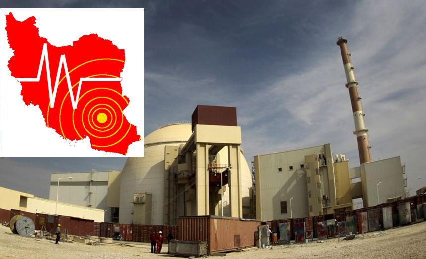 زمین لرزه 4/5 ریشتری 20 بار نیروگاه اتمی بوشهر را لرزاند