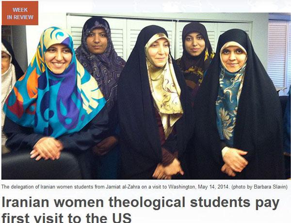 پشت ماجرای سفر متقابل طلاب زن حوزه علمیه قم واسقفهای امریکایی به ایران
