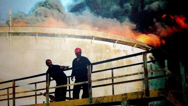 آتش سوزی در پالایشگاه آبادان