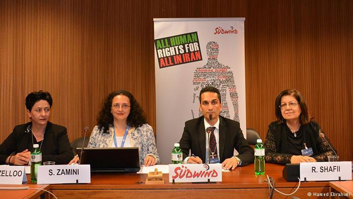 """""""زنان و دگرباشان ایران"""" در نشست جانبی شورای حقوق بشر"""