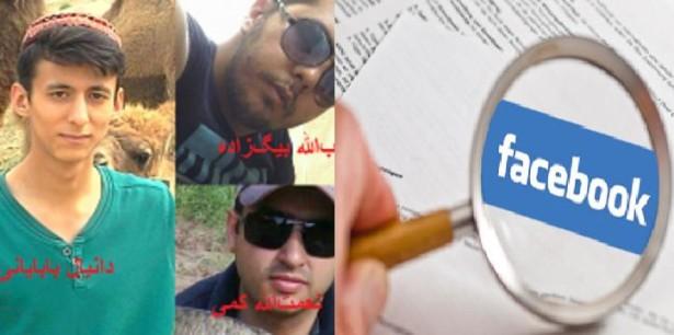 اجرای حکم ۲۳ ماه حبس سه جوان اهل سنت در بندر ترکمن به خاطر مطالب فیسبوکی
