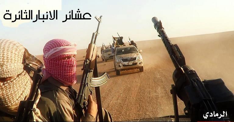 گروههایی که در کنار داعش میجنگند/ دکتر حسن هاشمیان
