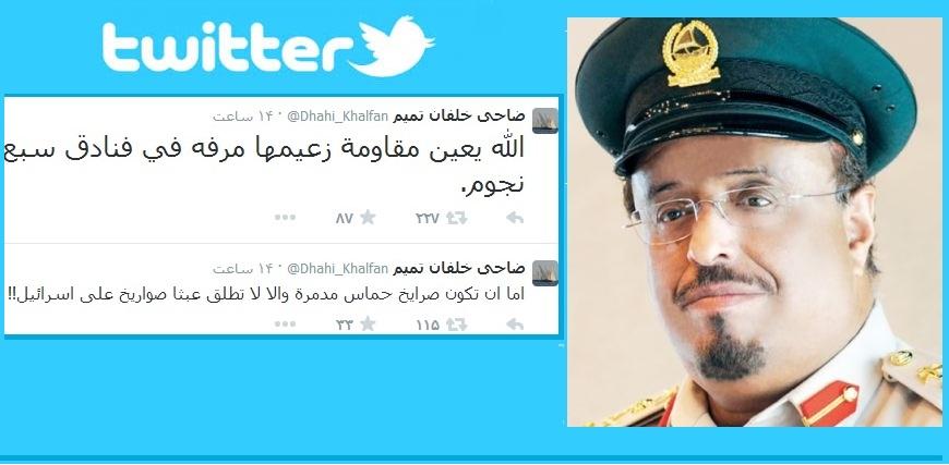 انتقاد شدید رئیس پلیس دبی از رهبران جنبش حماس