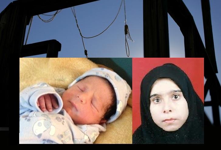 مادري كه فرزندش را در زندان به دنيا آورده است