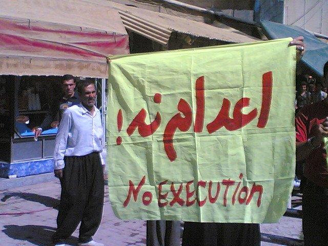 12 جنایت اعدام طی یک هفته در زندان مرکزی ارومیه