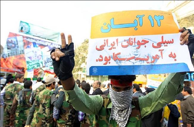برپایی مراسم سالگرد گروگانگیری دهها تن از کارمندان سفارت امریکا در تهران