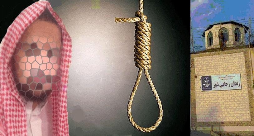 یازده زندانی عقیدتی اهل سنت در زندان رجائی شهر کرج برای اجرای حکم اعدام جابجا شدند