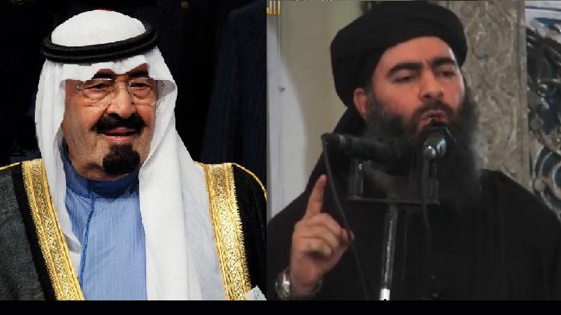 """رهبر """"دولت اسلامی"""" در پیامی صوتی خواستار حمله به عربستان سعودی شد"""