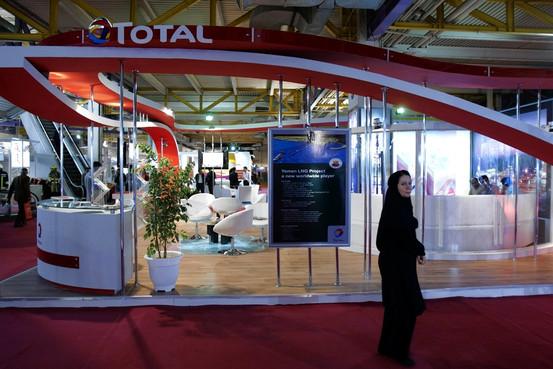 شرکت توتال به اتهام فساد مالی در قرارداد با ایران دادگاهی میشود