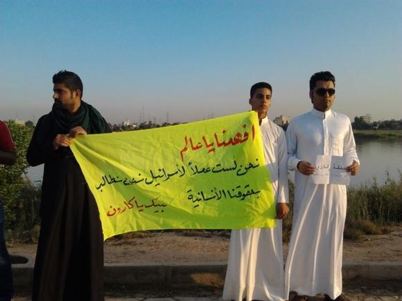 جوانان معترض اهوازی:ای مردم ما را بفهمید،ما مزدور اسرائیل نیستیم بلکه حقوق انسانی خود را خواهانیم