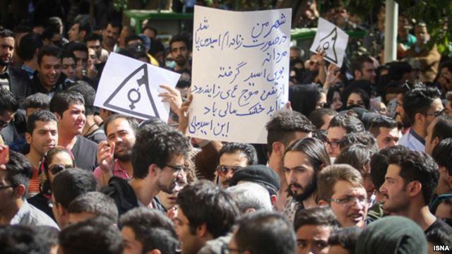کلاف سردرگم اسیدپاشیها در اصفهان