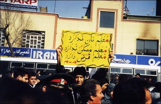 اعتصاب سراسری معلمان ایران علیرغم تهدیدها
