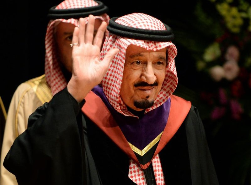 تغییرات اساسی در ارکان قدرت عربستان سعودی