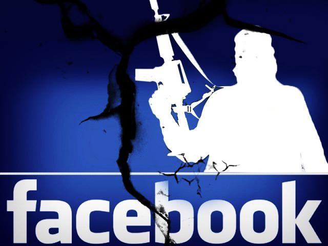 سپاه ۱۲ نفر را در عملیات فیسبوکی 'عنکبوت' دستگیر کرده است