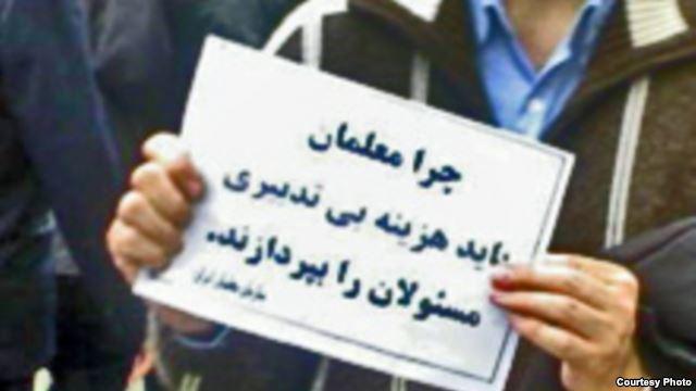 تجمع اعتراضی معلمان مقابل مجلس برگزار میشود