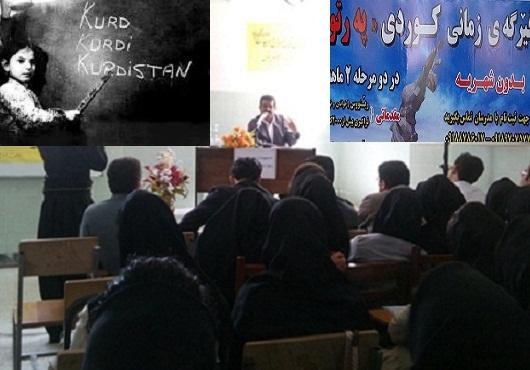 تدریس ادبیات وزبان کردی از سال آینده در دانشگاه آزاد سنندج