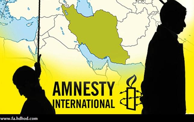 عفو بین الملل از ایران خواست که از اعدام شش زندانی اهل سنت خودداری کند