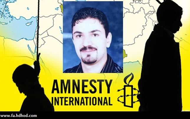 ایران بی اعتنا به درخواستهای بین المللی شش زندانی سیاسی اهل سنت را اعدام کرد+نامه