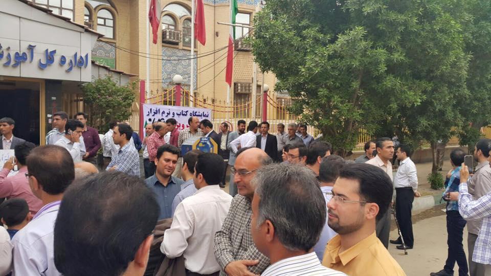 صدها معلم اهوازی در اعتراض به سیاستهای تبعیض آمیز و عدم پرداخت حقوق معوقه خود تجمع کردند+عکس