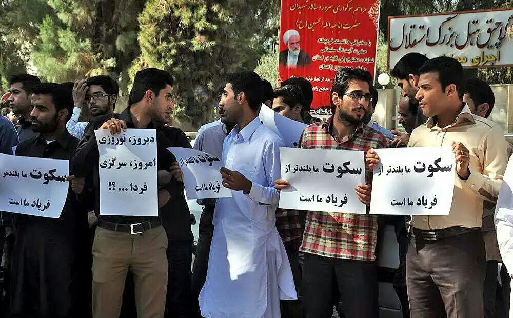 حمایت از حرکت های اعتراضی معلمان ایران