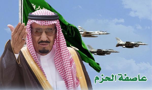 عربستان سعودى اجراى بى قيد وشرط قطعنامه شوراى امنيت در مورد يمن را شرط آتش بس قرار داد
