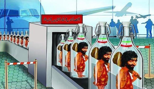 نبرد ایران و عربستان درخاورمیانه/خطراتی که درگیریهای قومی و مذهبی دارد