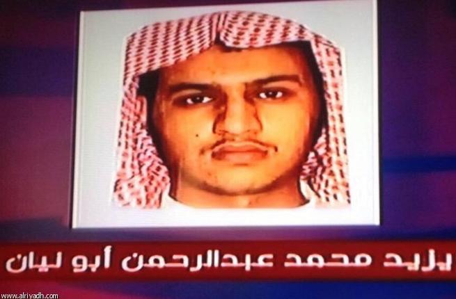 عربستان سعودی از خنثي سازي عمليات تروريسي داعش در اين كشور خبر داد