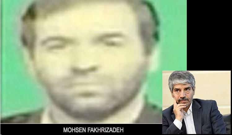 محسن فخري زاده در صدر ليست درخواست آمانو از روحاني براي مصاحبه، كيست؟