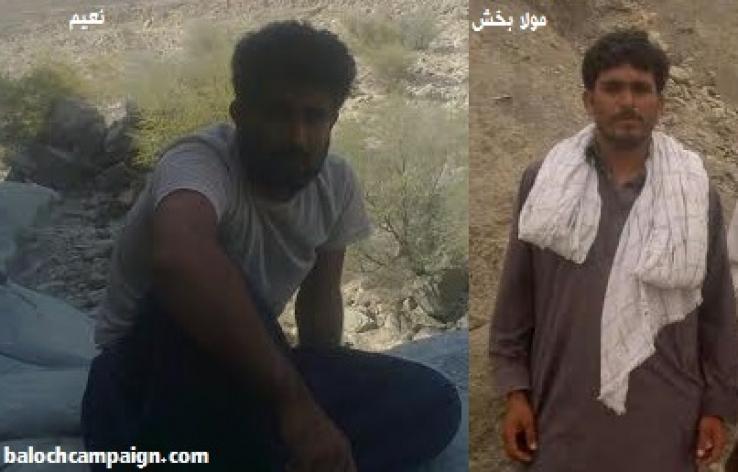 مرگ پر از ابهام دو جوان اهل سنت بلوچ 3 ساعت پس از بازداشت توسط وزارت اطلاعات