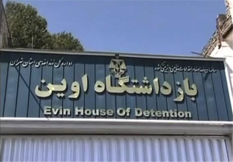 انتقال ۳۵۰۰ زندانی از اوین، رجایی شهر و قزلحصار به زندان تهران بزرگ