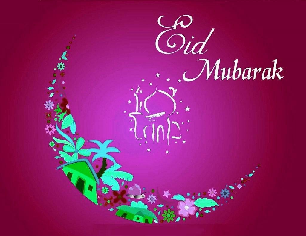 روز جمعه در شماری از کشورهای اسلامی عید فطر اعلام شد