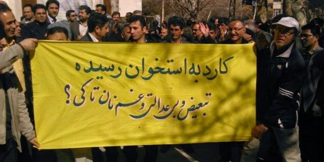 رژیم تهران تجمع آرام و بی صدای معلمان را تحمل نکرد؛ ده ها معلم  به بازداشتگاه منتقل شدند