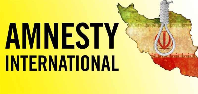 هشدار عفو بینالملل در مورد افزایش «چشمگیر» اعدام در ایران