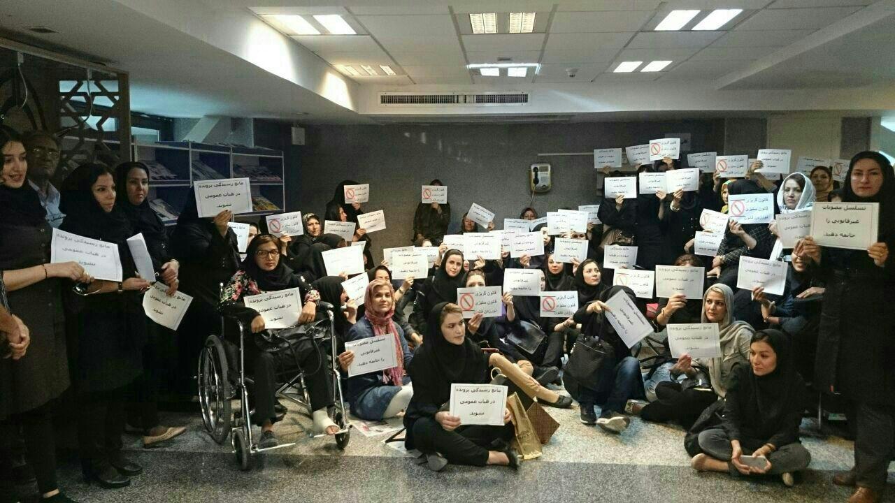 """""""مصوبه عجیب جنسیتی وزارت بهداشت"""" و تجمع دختران دانشجوی پزشکی علیه آن"""