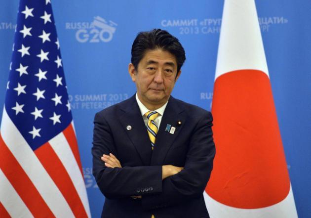 ویکیلیکس: آمریکا از مقامها و شرکتهای ژاپنی جاسوسی کرده است