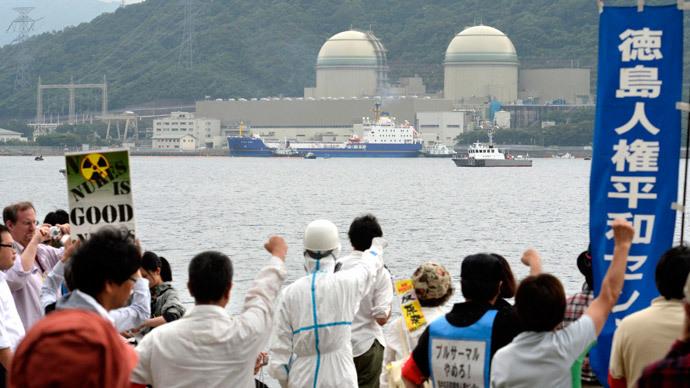 ژاپن یک نیروگاه اتمی در مجاورت آتشفشانی فعال را روشن کرد