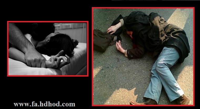 خودکشی دختر جوان پس از تجاوز جنسی توسط چهار نفر از آقازاده های تهران